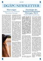 DGAEPC_Newsletter_Juli_2012